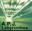 Labyrinthos/CD/KOLA-005