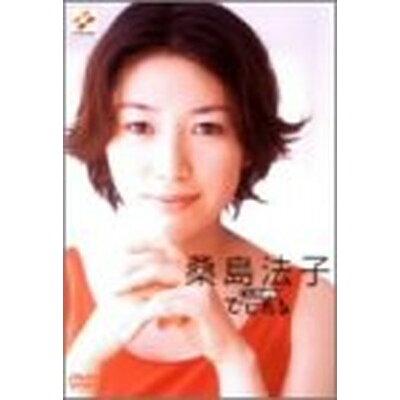 CLUB db でじたる/DVD/KMBA-3