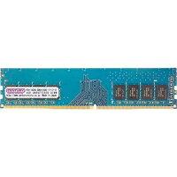 CENTURY MICRO CK4GX2-D4U2400H 8GB