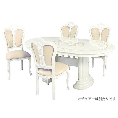 HAGIHARA ハギハラ  フローレンス ダイニングテーブル 175 アイボリー SFLI-519-IV 5877051902