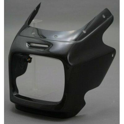 ZRX1100 A-TECH ビキニカウル