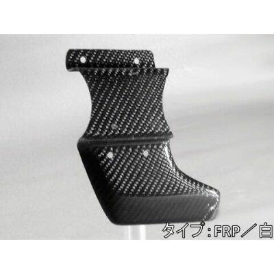 A-TECH エーテック その他駆動系パーツ ドライブチェーンガード 素材:FRP 白 11- RS4 125