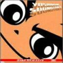 ヨシムネ サウンドトラック/CD/DT-001