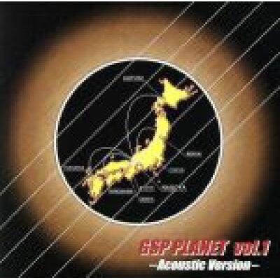 Gsp Planet Vol.1 - Acoustic Version