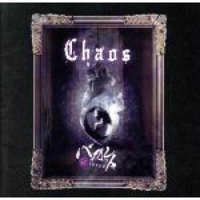 CHAOS/CD/TRCL-0032