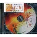 幻影美人館~2006.3.22 大阪BIG CAT~/DVD/USCP-005