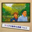 TCCPの愉快な悪戯 Vol.1 アルバム JMCC-20205