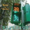 Bluesion./CD/RATB-0427