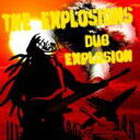 Dub Explosion/CD/STAND-14