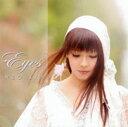 NEO SKY/CDシングル(12cm)/SFJP-1010