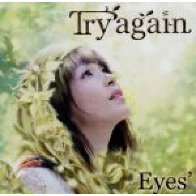 Try again/CD/SFJP-1015