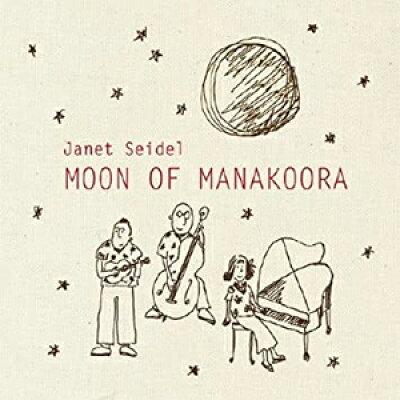 マナクーラの月/CD/MZCF-1253