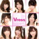 Vress/CDシングル(12cm)/KMS-0016