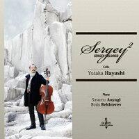 SERGEY SQUARED/CD/NVRC-2921