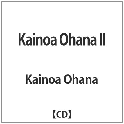 Kainoa Ohana II/CD/SJCD-0012