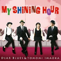 My Shining Hour/CD/NVRC-2924