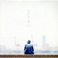 ウタモノ2/CD/UTAMONO-02
