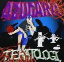 Teratologi/CD/HC-12