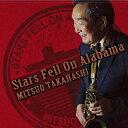 Stars fell on Alabama/CD/YPM-045