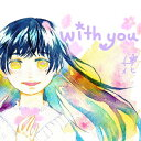 with you アルバム DYNA-1027