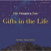 Gifts in the Life/CD/EPMF-003
