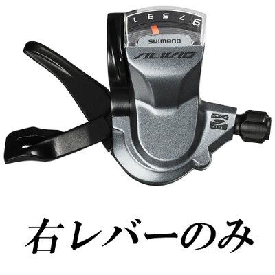 シマノshimano  ALIVIO SL-M4000 RAPIDFIRE Plusシフトレバー 右用ESLM4000RA