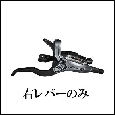 シマノ シフト/ブレーキレバー ST-M4050 右レバーのみ/リア:9スピード