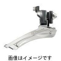 SHIMANO(シマノ) ULTEGRA 6700 FD-6700-G-BL/34.9mm フロントディレーラー