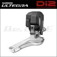 SHIMANO ULTEGRA Di2 セット (シマノ アルテグラ) (80)(ULTEGRA 6700 Di2シリーズ) (自転車)