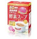 ドクターシーラボ 酵素スープ 5g×20包入