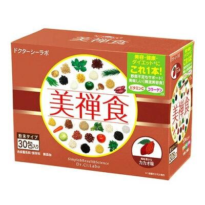 ドクターシーラボ 美禅食 カカオ味(30包)