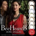 ビーハートビー BeeHeartB ビーハートビー ワンデー No.3 インディゴ -6.50 10枚入り BHB03572