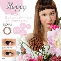 株式会社メリーサイトアーティラル10枚BROWN/-3.50