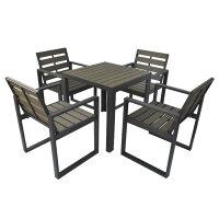 人工木テーブル正方形+チェア4脚 ダークブラウン