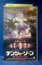 洋画 VHS クレイグ シェーファー(主/字)デンジャーゾーンタービュ