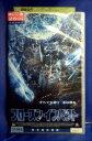 洋画 VHS テッド マッギンレー(主演/吹)フローズン インパクト