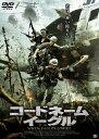 コードネーム・イーグル/DVD/PWAD-0913S