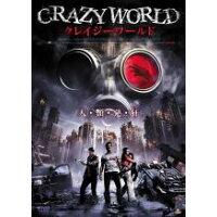 クレイジーワールド/DVD