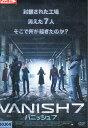 VANISH7 バニッシュ7 洋画 PWAD-3100