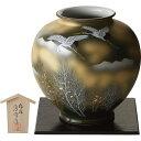 九谷焼 九谷焼 金箔木立鶴 10号花瓶 130903