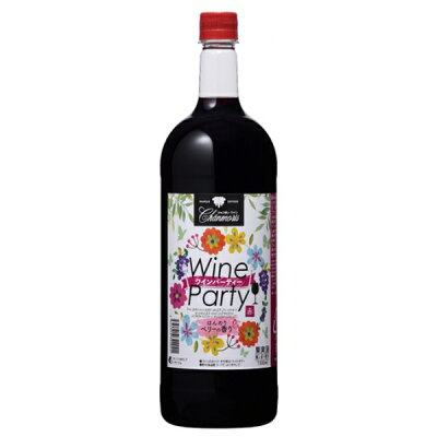 シャンモリワイン ワインパーティー 赤 1500ml