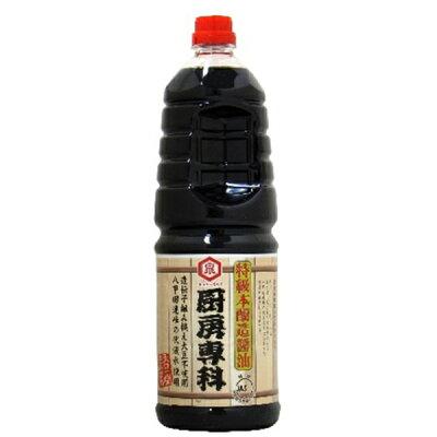イズミック 亀甲泉 特級本醸造醤油 厨房専科 1.8L