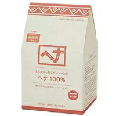 ナイアード ヘナ100%(400g)