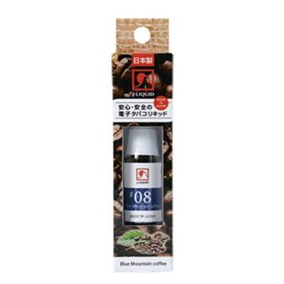 j-LIQUID 電子タバコ用リキッド ブルーマウンテンコーヒー #08 SW-12938(1コ入)