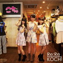 Re:Re KOCHI/CDシングル(12cm)/RIGLU-0062