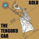 金/CD/TNGK-001