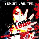 2Tone/CD/SOGURISU-001