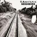 荒廃のレジスタンス/CDシングル(12cm)/BUCD-001