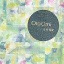 Oto Umi/CD/IMAK-0001