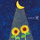 光/CDシングル(12cm)/NOCO-1703